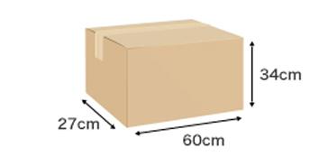 幅54cm × 奥行き60cm × 高さ34cm